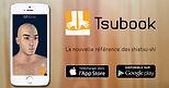 tsubook_bois_fr.jpg