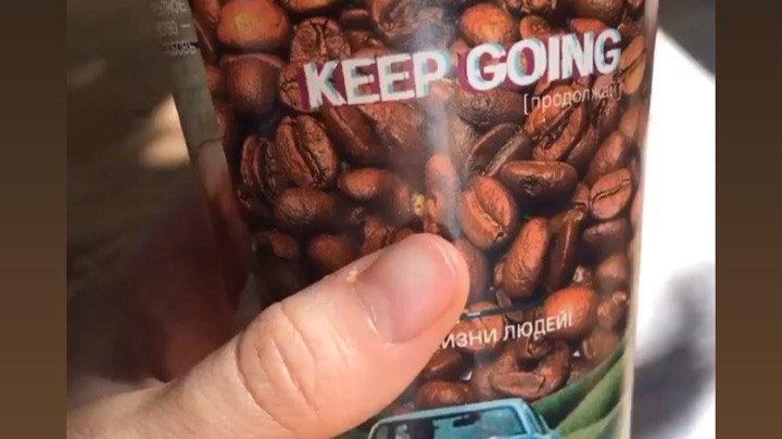 Чашка чая/кофе/какао
