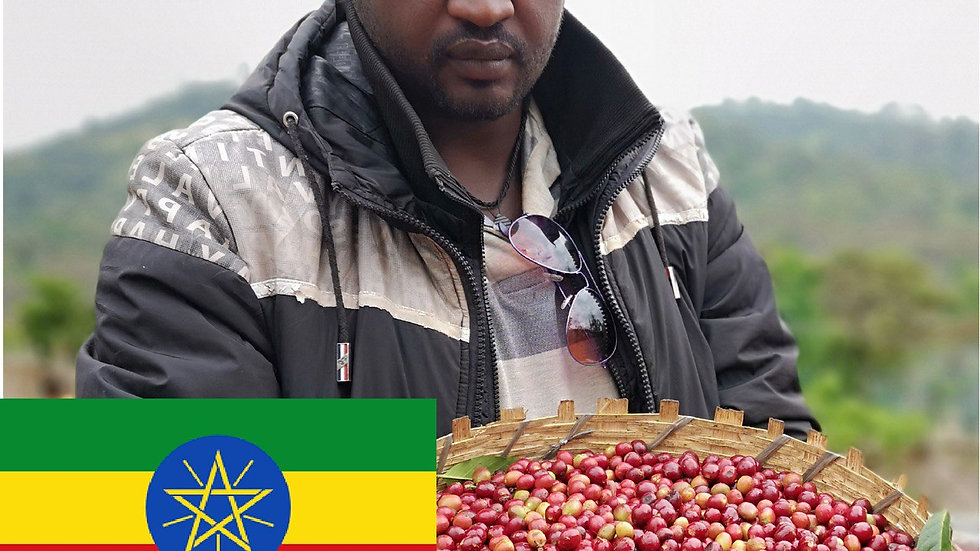 Эфиопия Зиначу Аддису