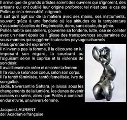 Jacques Laurent Académie française