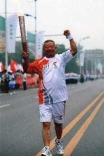Wu Bin with Olympic Torch