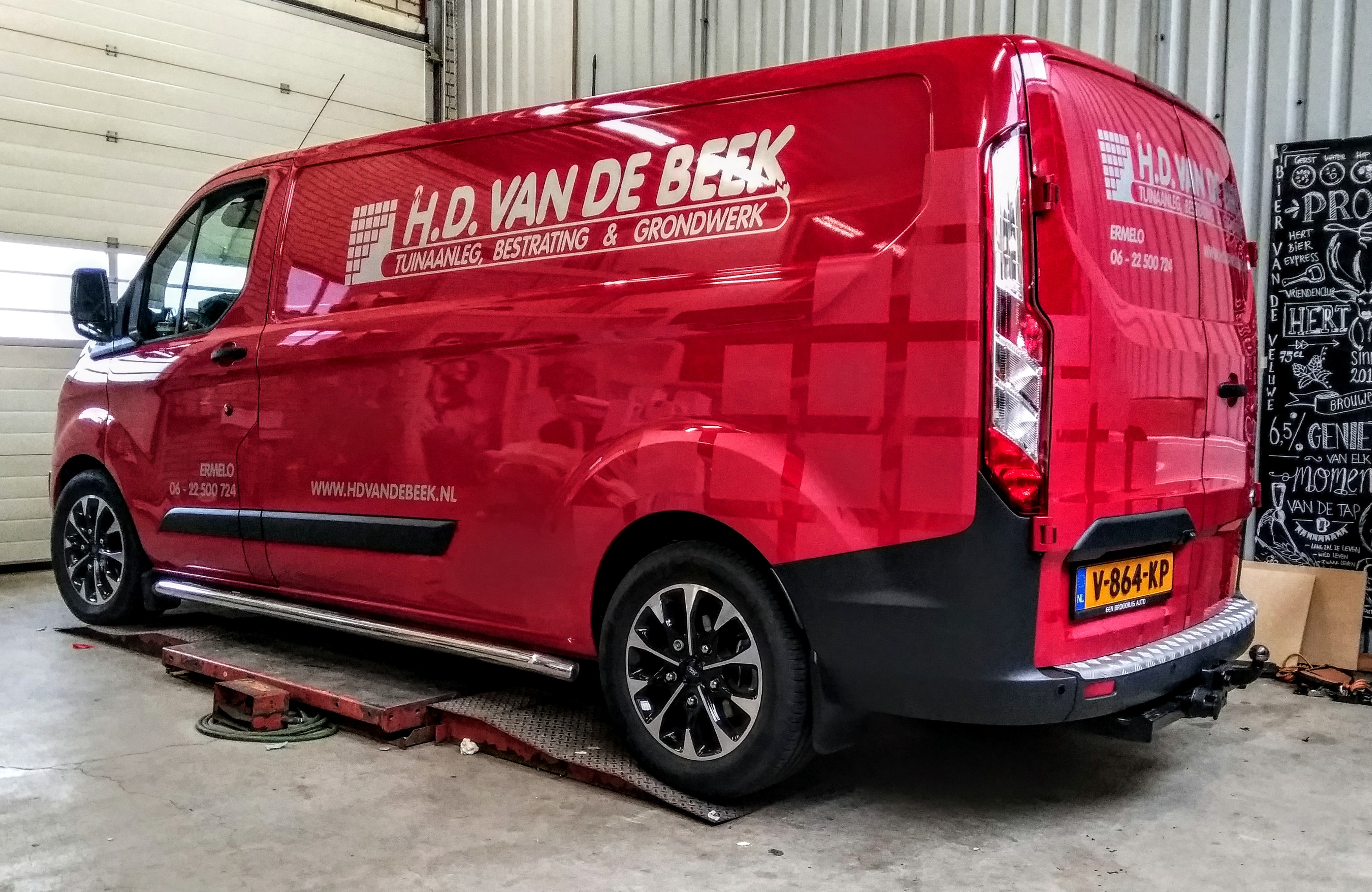 H.D. van Beek