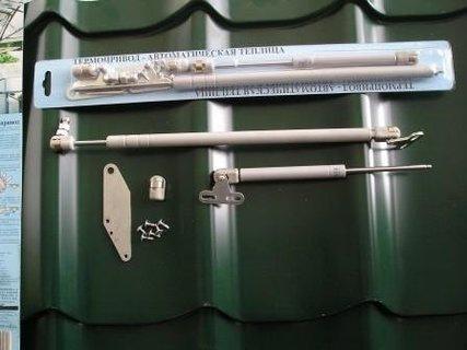 Термопривод для форточек