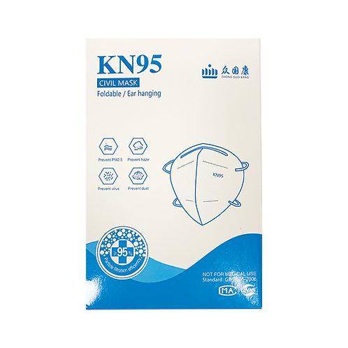 [10pcs] KN95 Civil Mask