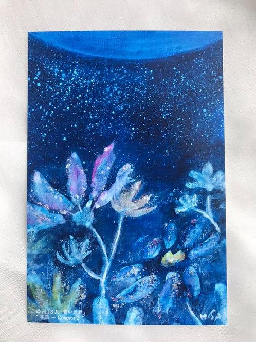 ポストカード「青い世界」宇宙 - Cosmos2