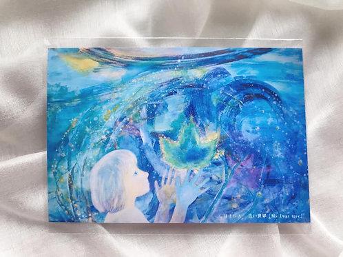 ポストカード 青い世界「My Dear tree」