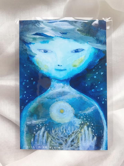 ポストカード 青い世界「風と月の物語」