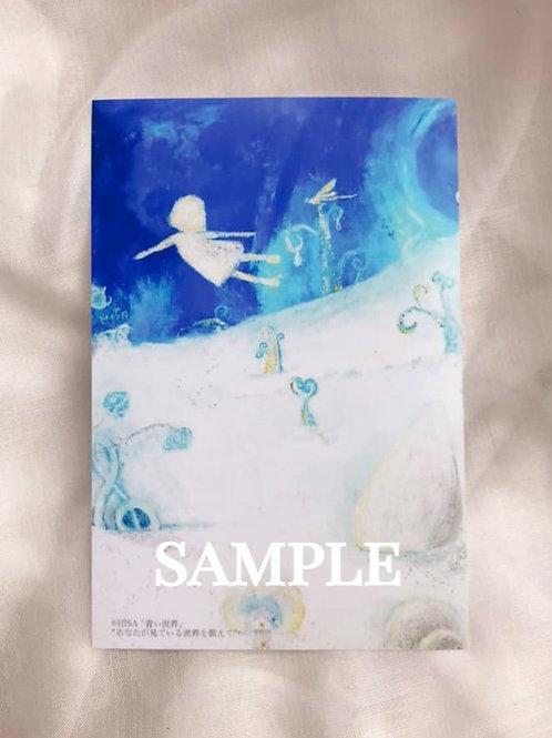 小さな複製画(はがきタイプ)HISA  青い世界 「あなたが見ている世界を教えて」