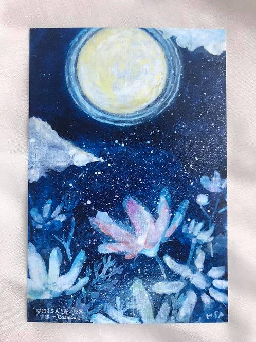 ポストカード「青い世界」宇宙 - Cosmos1