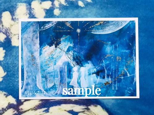 ポストカード    HISA 青い世界「金星から降り注ぐ祝福」