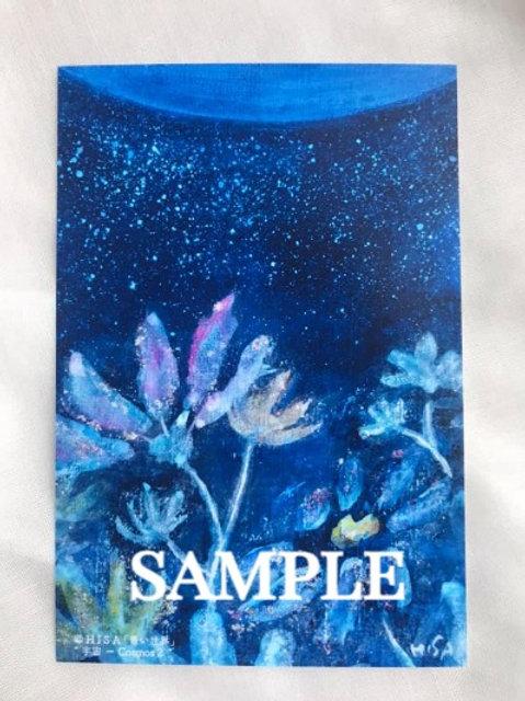 小さな複製画(はがきタイプ)HISA  青い世界 「COSMOSー青い星ー」