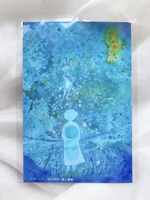 ポストカード 青い世界「風の鍵盤」