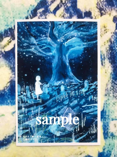 ポストカード    HISA 青い世界「銀河の中心」