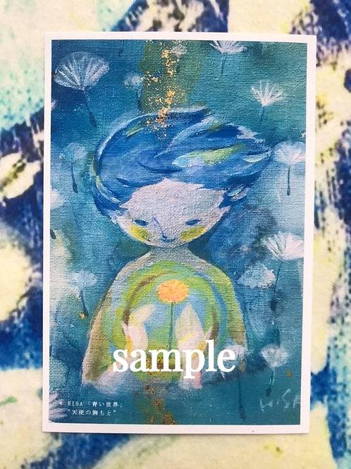 ポストカード    HISA 青い世界「天使の胸もと」