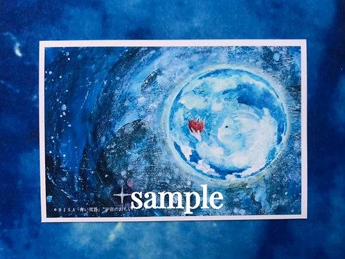 ポストカード    HISA 青い世界「宇宙の思い出ーりんごー」より(横)