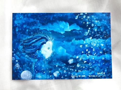 ポストカード「青い世界」星が生まれるとき