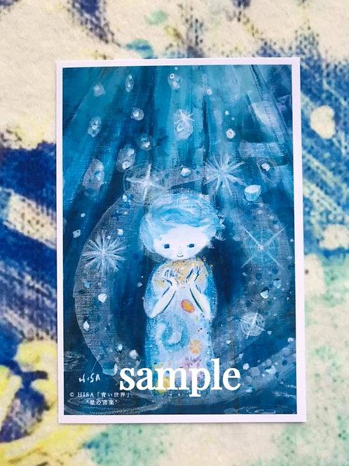 ポストカード    HISA 青い世界「星の音楽」