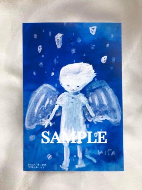 小さな複製画(はがきタイプ)HISA  青い世界 「天使のあしもと」