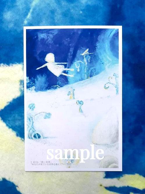 ポストカード    HISA 青い世界「あなたが見ている世界を教えて」