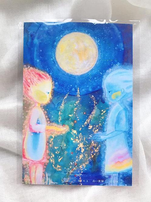 ポストカード 青い世界「ひとつ」