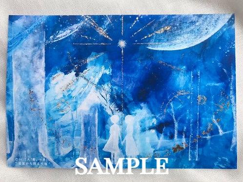 小さな複製画(はがきタイプ)HISA  青い世界 「金星から降り注ぐ祝福」