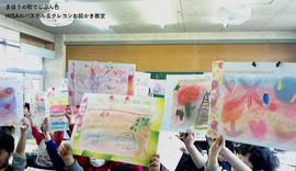 小学生の図工の授業でパステル教室