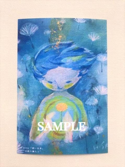 小さな複製画(はがきタイプ)HISA  青い世界 「天使の胸もと」