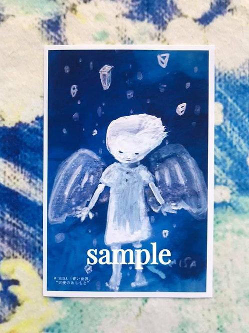 ポストカード    HISA 青い世界「天使のあしもと」