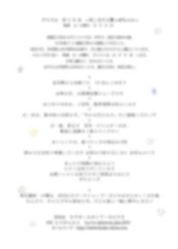 アトリエ裏面_アートボード 1.jpg