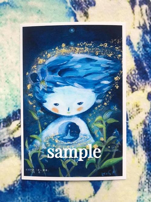 ポストカード    HISA 青い世界「月草」