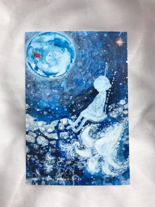 ポストカード「青い世界」宇宙の思い出2