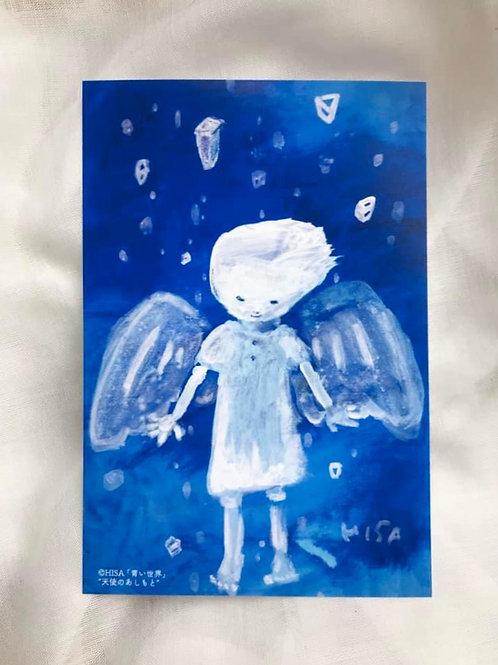 ポストカード「青い世界」天使のあしもと