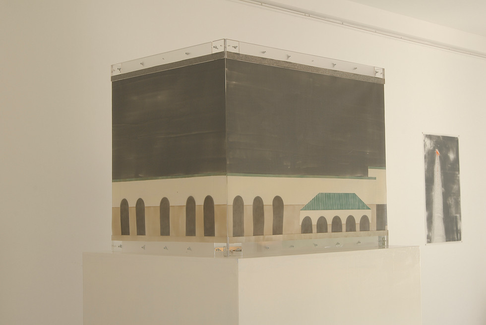House of Adoration #1, Galerie Quynh, Vietnam, 2007
