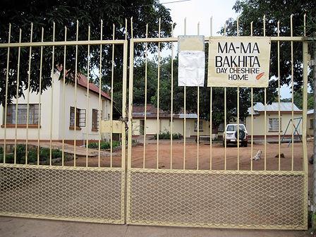 MB Entrance.jpg