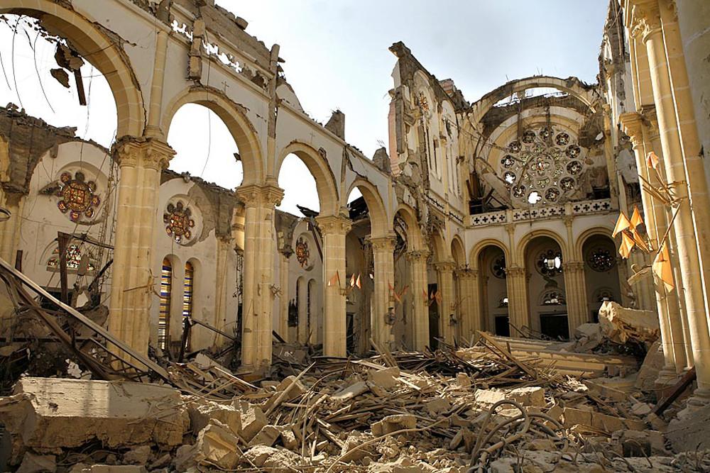 Ruinas de la Catedral