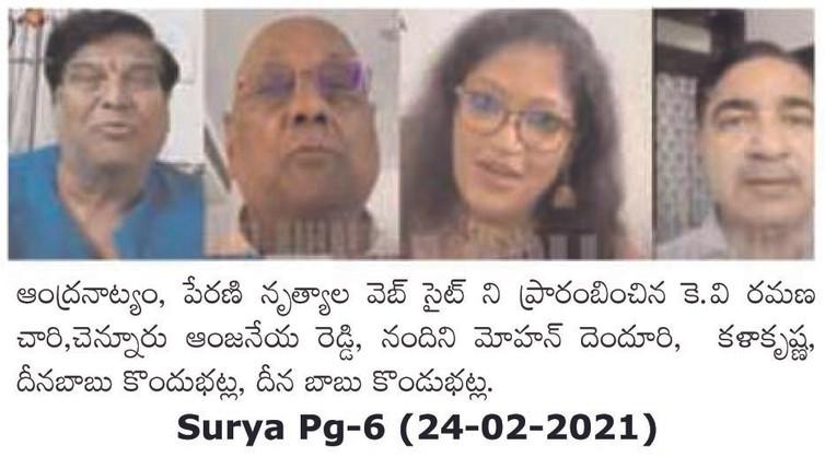 Surya (24-02-2021).jpg