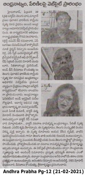 Andhra Prabha (21-02-2021)2.jpg