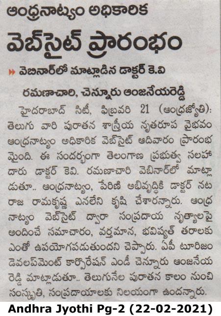 Andhra Jyothi (22-02-2021).jpg