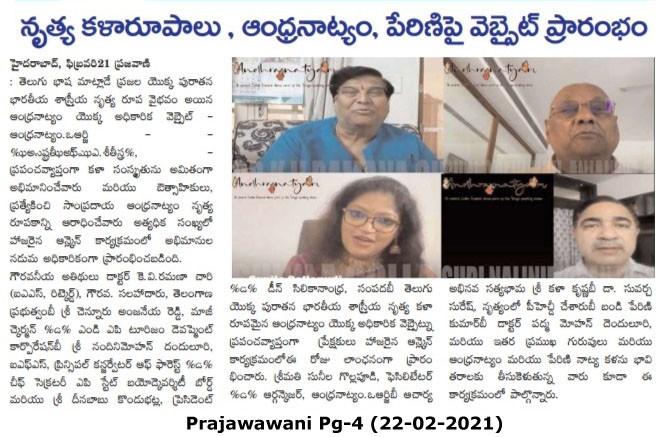 Prajawawani (22-02-2021).jpg