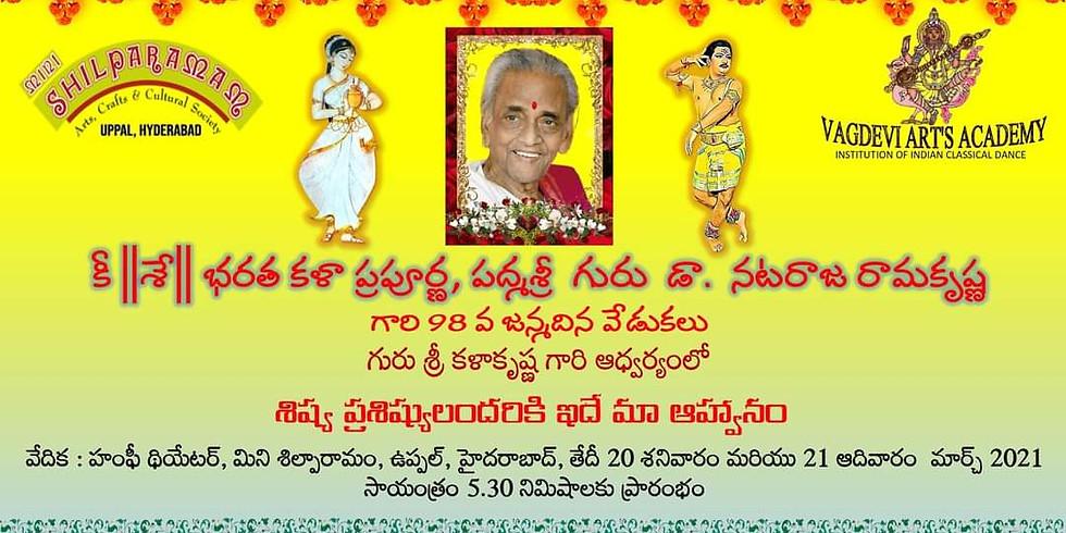 98th Birthday Celebrations of Padmasri Dr Natarja Ramakrishna by Vagdevi Arts Academy