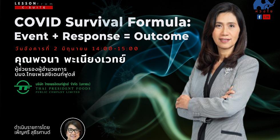 "Lesson from C-Suite ""COVID Survival Formula : Event+Response=Outcome"""