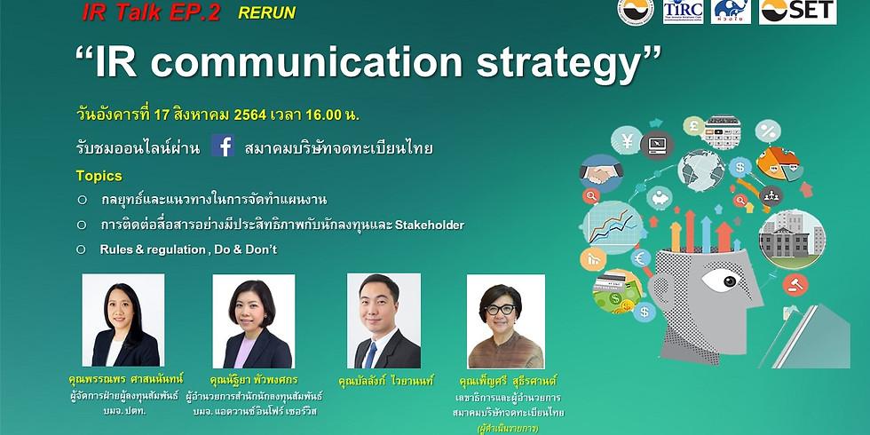"(Rerun) IR Talk EP2 ""IR communication strategy"""