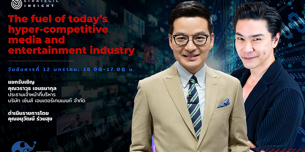"""(Rerun) Strategic Insight """"The fuel of today's hyper-competitive media and entertainment industry"""""""