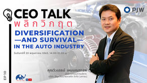 Diversification and Survival in the Auto Industry
