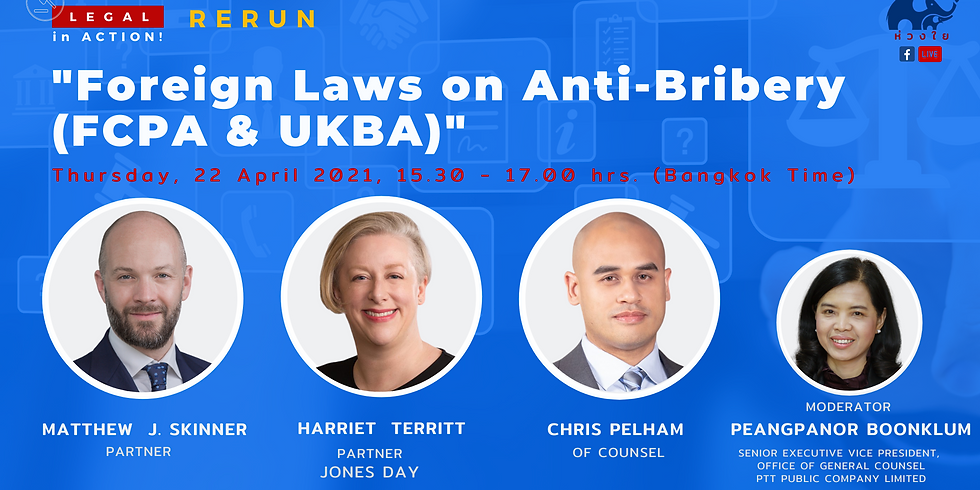 """(Rerun) Legal in Action EP36 """"Foreign Laws on Anti-Bribery (FCPA & UKBA)"""""""