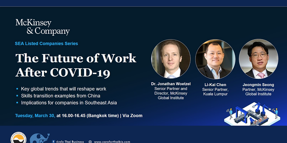 """McKinsey webinar """"""""The Future of Work After COVID-19"""""""