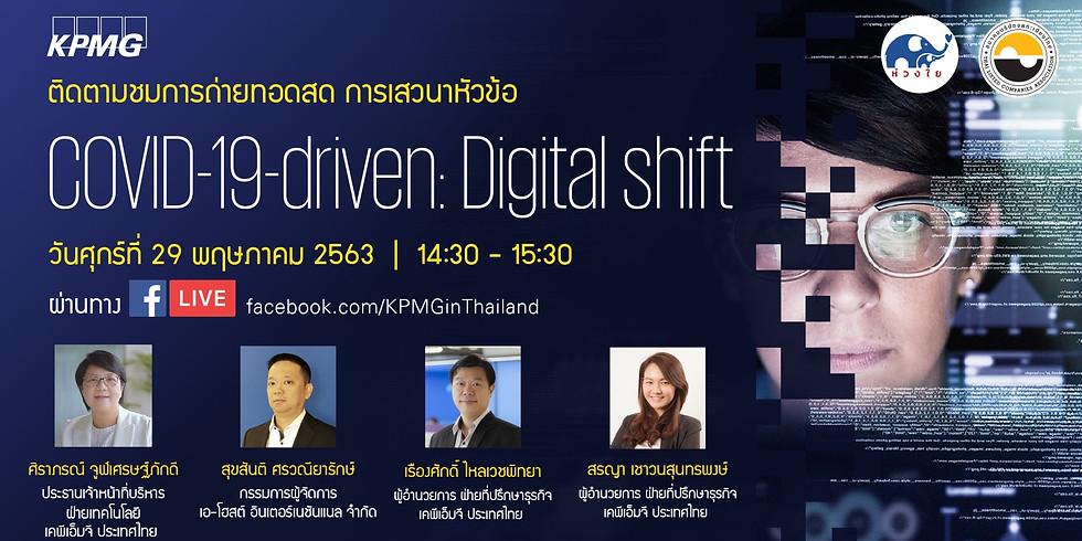 "KPMG Live ""COVID-19-driven: Digital shift"""