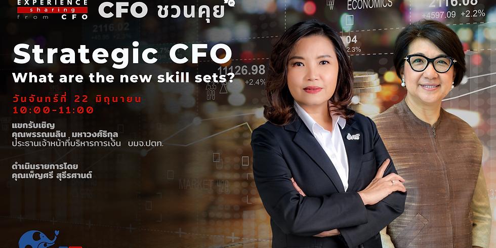 "CFO ชวนคุย EP9 l ""Strategic CFO - what are the new skill sets?"""