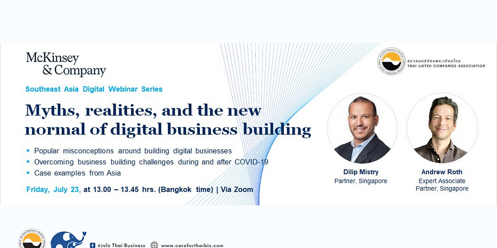 """McKinsey webinar """"Myths, realities, and the new normal of digital business building,"""""""