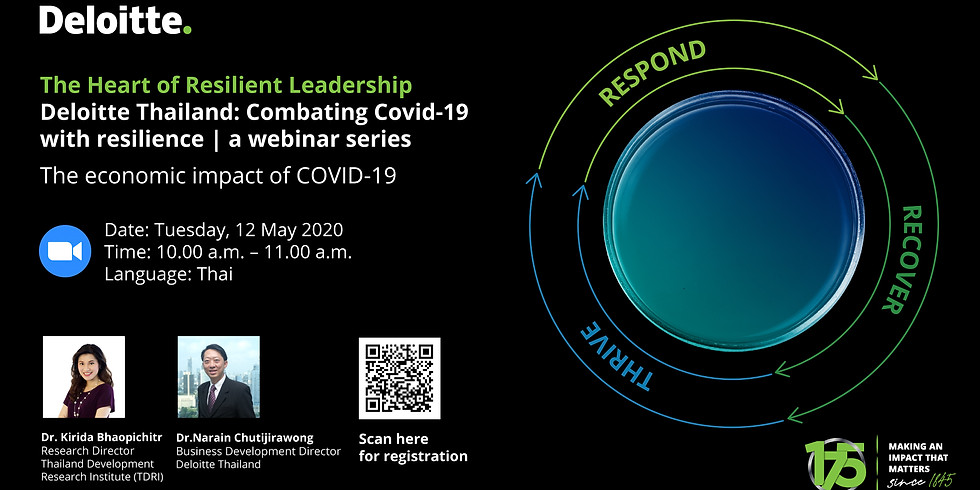 Deloitte Thailand: Combating Covid19 with Resilience I Webinar